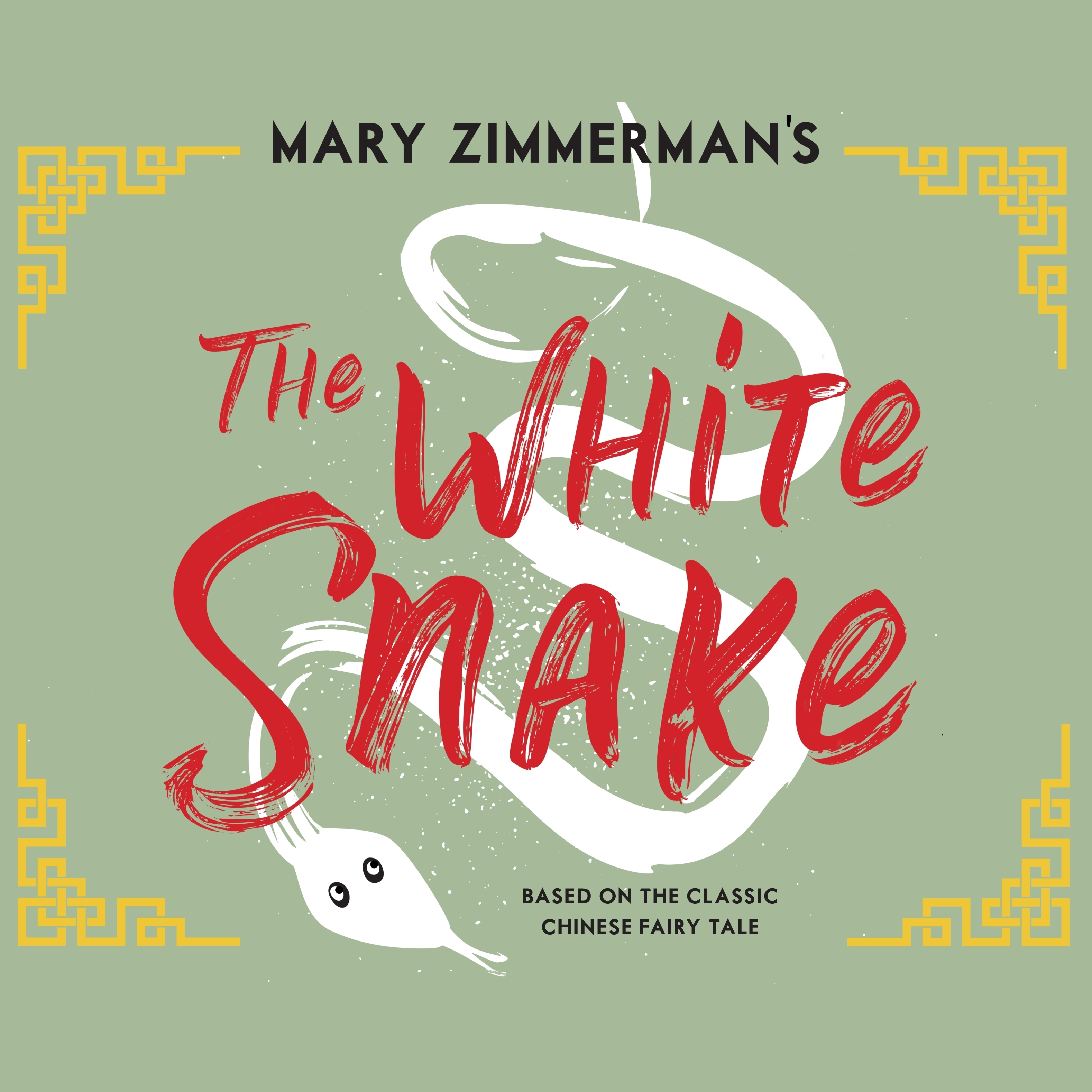 """THE WHITE SNAKE"" GRAPHIC